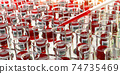 Open blood test tubes in laboratory. 74735469