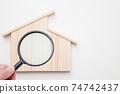 房屋和放大鏡的地震診斷圖像我的房屋房屋測量建築缺陷調查圖像複製空間 74742437