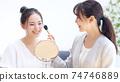 Beauty advisor beauty counselor 74746889