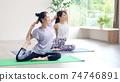 Woman doing yoga Yoga instructor 74746891