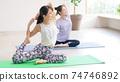 Woman doing yoga Yoga instructor 74746892