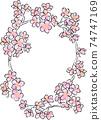 刷式櫻花框圓形 74747169