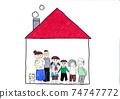 可愛的手繪三代房屋,三代家庭和寵物,嬰兒和小學生繪製的作品像,我的家 74747772