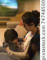 年輕的母親和她的11個月大兒子一起放鬆 74748500