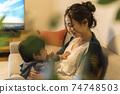 年輕的母親和她的11個月大兒子一起放鬆 74748503