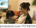 年輕的母親和她的11個月大兒子一起放鬆 74748504