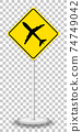 Yellow traffic warning sign on transparent background 74749042