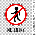 No entry sign isolated on transparent background 74749044