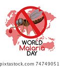 World Malaria Day logo or banner with no mosquito on world map background 74749051
