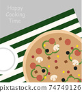 pizza and white dish on the table  74749126