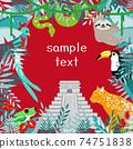 雨林動物和廢墟紅色背景框架 74751838