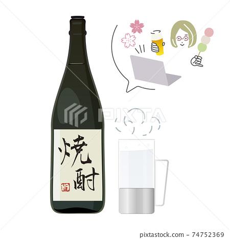 벚꽃, 소주, 알코올 74752369