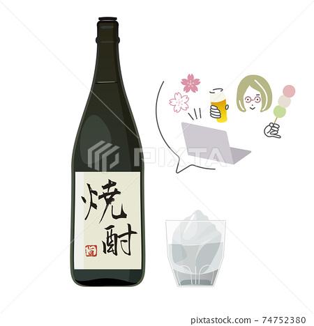 벚꽃, 소주, 알코올 74752380