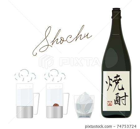 alcohol 1_4 74753724