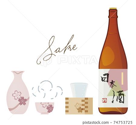 清酒 日本酒 日本 74753725