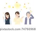 婦女患花粉熱過敏插圖素材 74760968