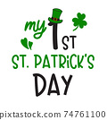 My 1st St Patricks Day isolated on white background. Handwriting design. For t shirt, greeting card or poster design Background Vector Illustration. 74761100