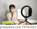 YouTuber女人擔心要報稅 74763022