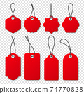 Realistic red price tags collection. Special offer or shopping discount label. Retail paper sticker 74770828