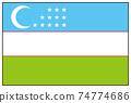烏茲別克斯坦的旗幟 74774686