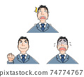 Facial expression set from under a male office worker 74774767