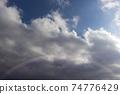 雨後的天空 74776429