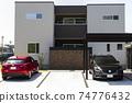 帶車庫的房屋和汽車 74776432