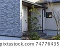 住房入口處 74776435