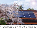 生態屋_太陽能板,櫻花和天空 74776437