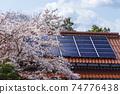 生態屋_太陽能板,櫻花和天空 74776438