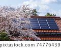 生態屋_太陽能板,櫻花和天空 74776439