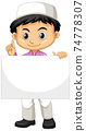Cute young boy cartoon character holding blank banner 74778307