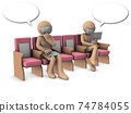 A person who sits with a social distance. White background, 3D rendering. 74784055