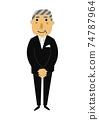 人的物質。黨的圖像例證。一套正式衣服的老人。 74787964