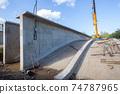 Industrial Construction Large Concrete On Site Moulding 74787965