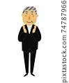 人的物質。黨的圖像例證。一套正式衣服的老人。 74787966