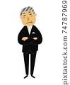 人的物質。黨的圖像例證。一套正式衣服的老人。 74787969
