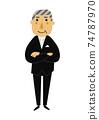 人的物質。黨的圖像例證。一套正式衣服的老人。 74787970