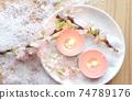 Cherry blossom aroma candles, cherry blossoms and powder snow 74789176