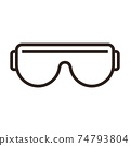 Protective Glasses or Goggles Sign 74793804