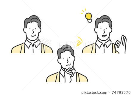 중간 세대의 남성의 표정 패턴 세트 소재 74795376