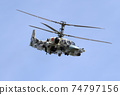 ZHUKOVSKY, RUSSIA - SEPTEMBER 01, 2019: Demonstration of the Kamov Ka-52 Alligator attack helicopter of the Russian Air Force at MAKS-2019, Russia. 74797156