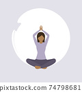 girl doing yoga exercise healthy lifestyle fitness design 74798681