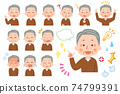 Grandpa facial expression set 74799391