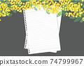 含羞草花相框 74799967