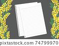 含羞草花相框 74799970
