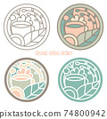 set of icons for design. organic herbal drinks. logo design. editable stroke line logo. nature coffee, hot tea, herb. logo design for healthy business. natural coffee drinks. 74800942