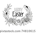 floral decoration silhouettes with eggs 74810615