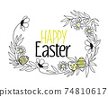 floral decoration silhouettes with eggs 74810617
