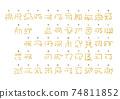 龍角色列表(按AIUEO順序) 74811852
